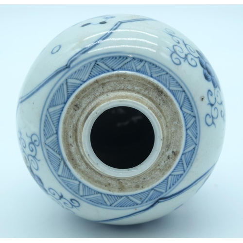 4347 - A Qing Dynasty blue and white jar decorated with lotus and children 14 x 11cm....