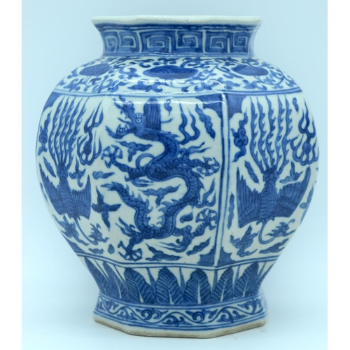 4371 - A Chinese blue and white jar decorated with phoenix and dragons 18cm....