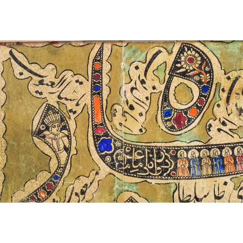 764 - A 19TH CENTURY MIDDLE EASTERN ISLAMIC PAINTED CALLIGRAPHY PANEL decorated with portraits. Image 32 c...