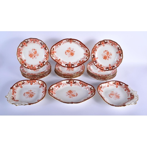 50 - A SET OF SEVENTEEN ROYAL CROWN DERBY IMARI PLATES together with four others. Largest 24 cm wide. (21...