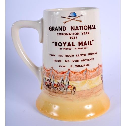 57 - A RARE ROYAL DOULTON GRAND NATIONAL ROYAL MAIL 1937 MUG. 15 cm high.