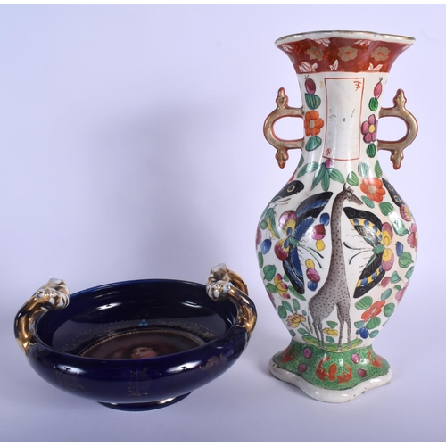 64 - A 19TH CENTURY FRENCH SAMSONS OF PARIS PORCELAIN VASE together with a Vienna style bowl. Largest 25 ...