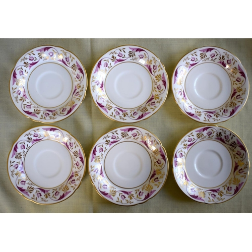 32 - A ROYAL CROWN DERBY PRINCESS PATTERN SIX PIECE PORCELAIN TEASET painted and gilded in the 18th centu...
