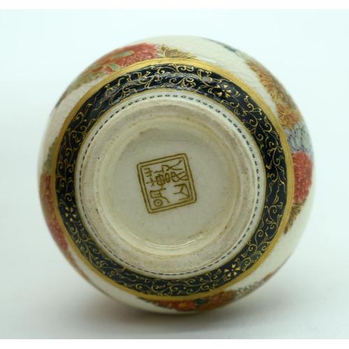 58 - A FINE MINIATURE 19TH CENTURY JAPANESE MEIJI PERIOD SATSUMA VASE by Yabu Meizan, painted with swirli...