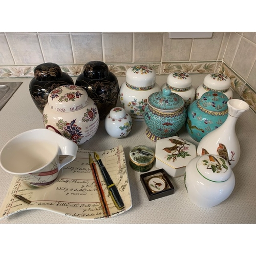 46 - 9 modern ginger jars, Villeroy & Boch cup & saucer and 5 other decorative pieces (16)
