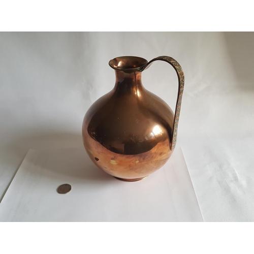 1 - copper jug...