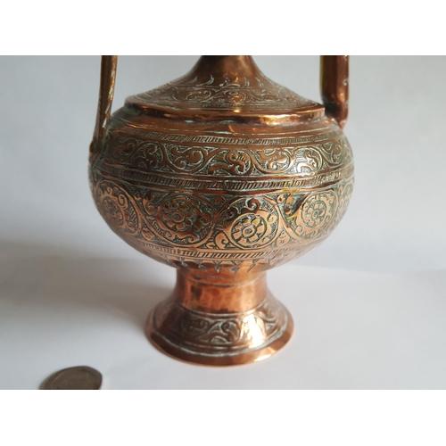 2 - Asian copper coffee pot...