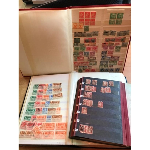 3 - Box of British Commonwealth, includes enormous blue stock-book of Bahamas and Barbados STC £3460 wit...