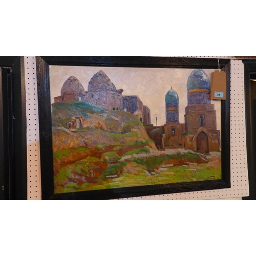 31 - A mid 20th century Russian school oil on board, depicting a church scene, indistinctly signed and da...