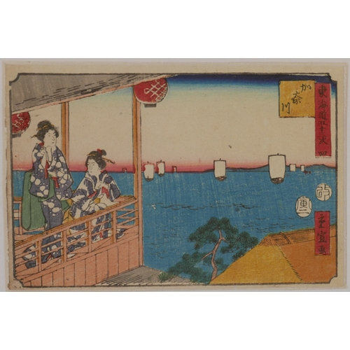44 - Hiroshige II, four 19th century Japanese wood block prints, published by Kawasho, 12 x 17cm...