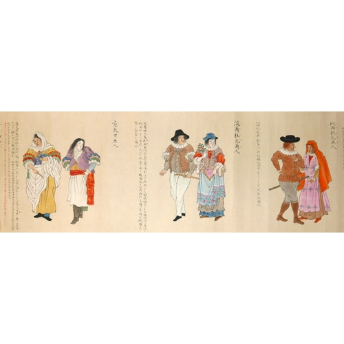 2030 - Late C19th Japanese watercolour scroll C1870 or 1880, no artist...