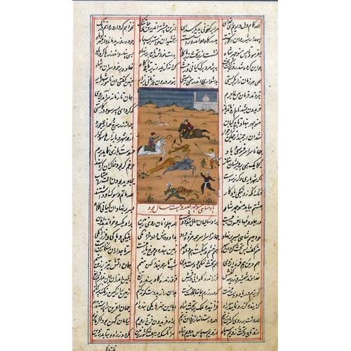 2027 - Late 19th century Persian School, six figural studies, watercolours, signed, H.40cm W.20cm (6)...