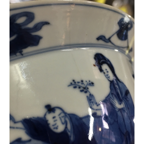 7 - A small Chinese blue and white 'Ladies and Boys' Klapmuts bowl, Kangxi mark and of the period, decor...