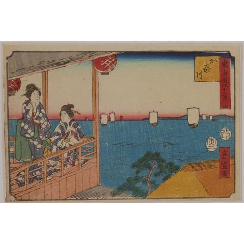 44 - Hiroshige II, four 19th century Japanese wood block prints, published by Kawasho, 12 x 17cm...