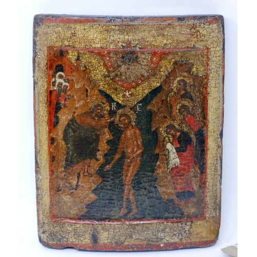 17 - A Russian icon depicting the Baptism of Christ, tempera on wood panel, 26 x 21cm...