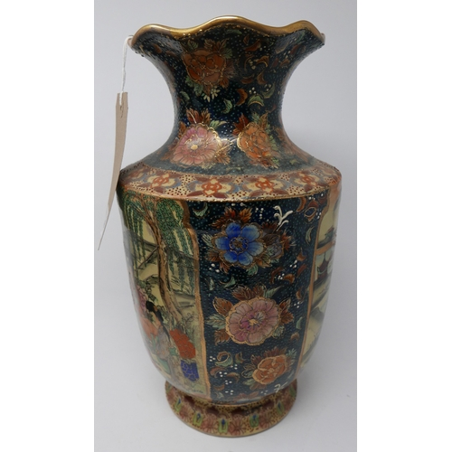 48 - A Japanese vase, with scalloped rim, decorated with vignettes of ladies painting by a river, with st...