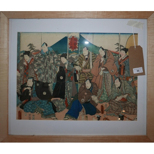 50 - Kunisada (Japanese, 1786-1865), 'The Mountain', woodblock print, c.1850, 35 x 48cm, together with pa...