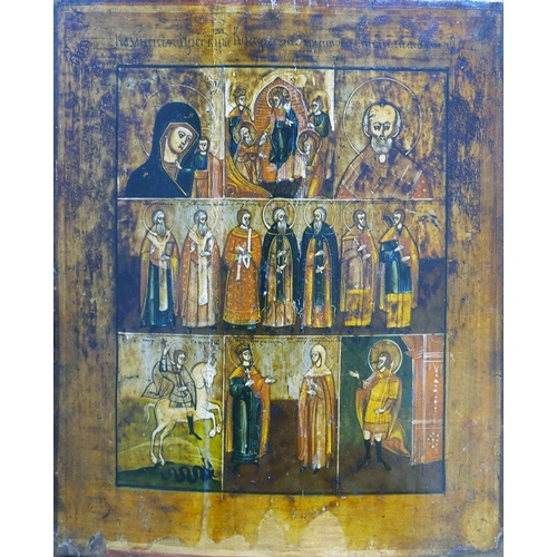 14 - A Russian icon, depicting various scenes including the Mother of God of Kazan, St Nicholas of Myra, ...
