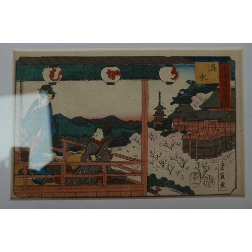 9 - Hiroshige II, four 19th century Japanese wood block prints, published by Kawasho, 12 x 17cm...