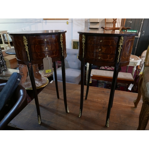 26 - A pair of 20th century French burr elm bedside tables, marquetry inlaid and gilt metal mounted, the ...