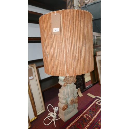 40 - A Bernard Rooke, 1960's, large ceramic lamp of textured, brutalist form in grey and brown with shade...