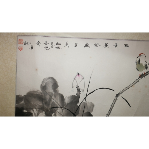 28 - A large Chinese watercolour of stylised flowers and birds, bares inscription...