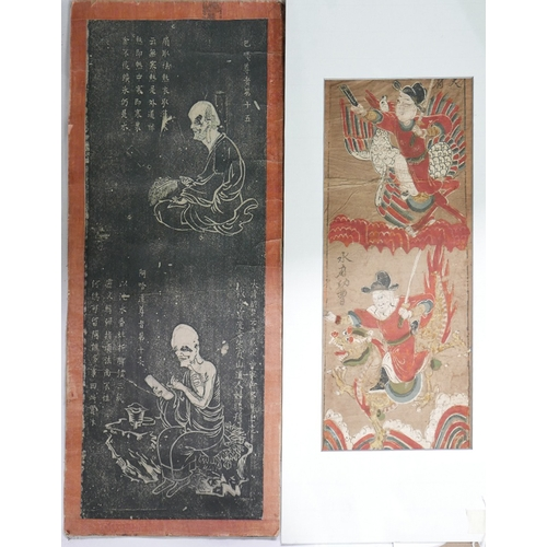 15 - An 18th century Chinese painting on paper, 40 x 19cm, together with a 19th century Chinese wood cut ...