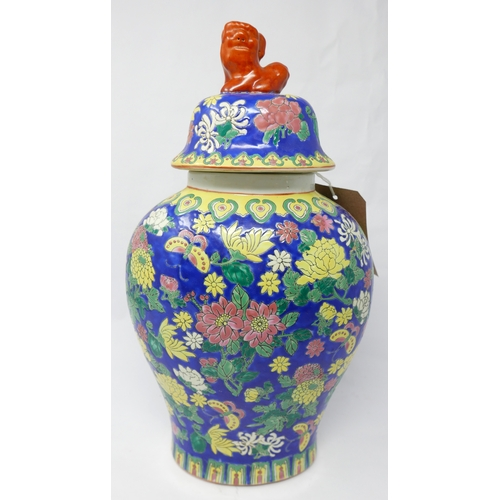 100 - A 20th century Chinese porcelain vase and cover, H.40cm...