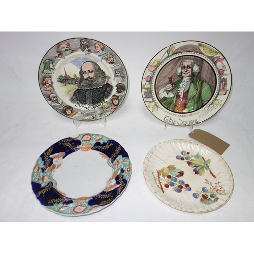 165 - A pair of Royal Doulton cabinet plates, a Masons ironstone plate and another. D.27cm...