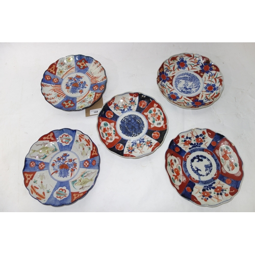 168 - A pair of 19th century Imari plates (D.22cm) and 3 others similar....