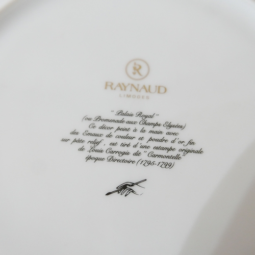 1233 - A large and boxed, limited edition, Raynaud for Limoges hand-enamelled and gilded porcelain plate wi...