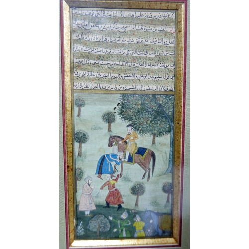 13 - A Persian gouache miniature of an equestrian scene, 8 x 16cm, with one other Chinese watercolour of ...