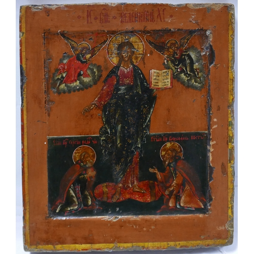 128 - A Russian icon depicting Jesus to center flanked by Cherubim and Seraphim and with two kneeling sain...