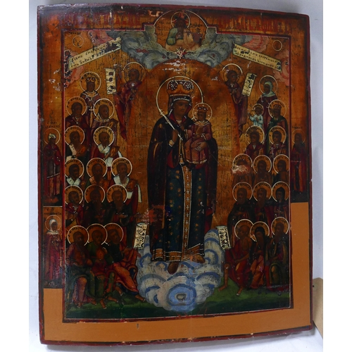 1 - A Russian icon of The Mother of God, Joy to all who Grieve, tempera on wood panel, 45 x 38cm...
