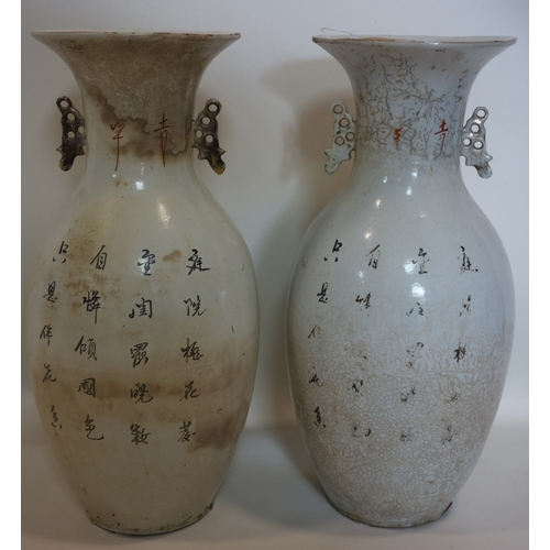 142 - Two Chinese twin handled vases, painted with a lady and children in a garden setting, H.46cm (2)...