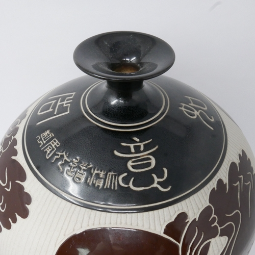 280 - A 20th century Chinese ovoid ceramic vase, decorated with stylised waves and Chinese characters, H.3...