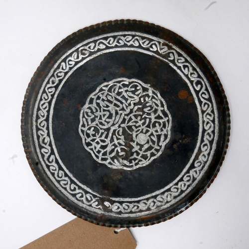 285 - A Middle Eastern bronze and white metal plaque, decorated with geometric design, Diameter 20cm...