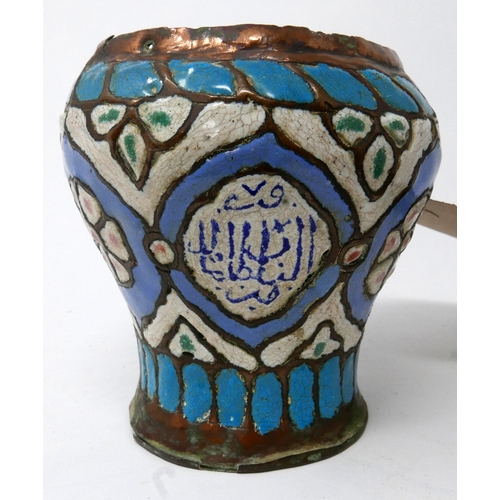 292 - An Islamic brass and enamel vase (no cover), decorated with flowers and geometric motifs, H.11cm...