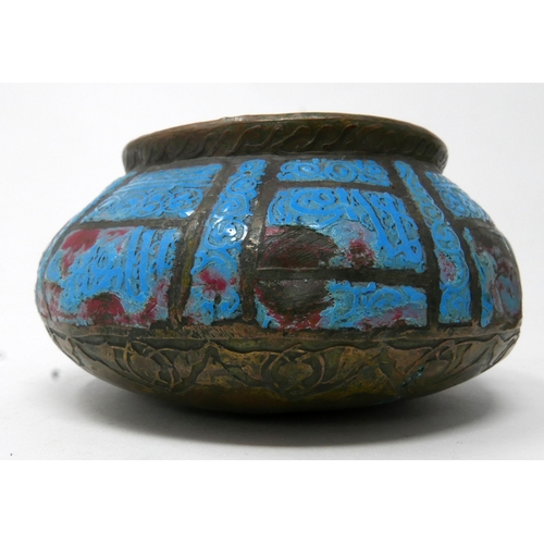 323 - An Islamic brass and turquoise enamel squat vase, decorated with Arabic inscription and geometric pa...