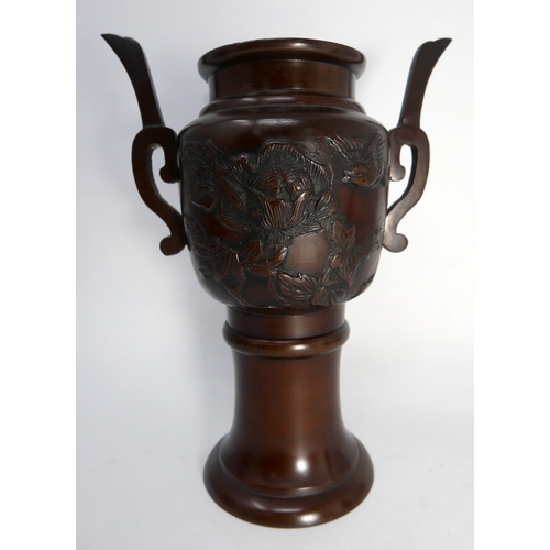 132 - Two pairs of early 20th century Chinese bronze vases...