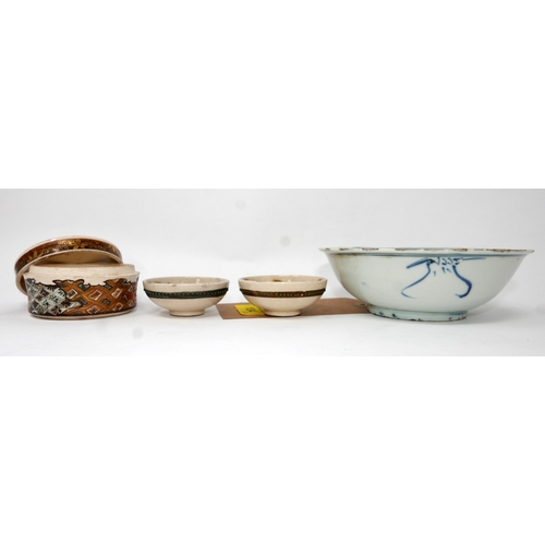 134 - A Chinese Ming dynasty blue and white porcelain bowl, together with a Japanese satsuma pot and cover...