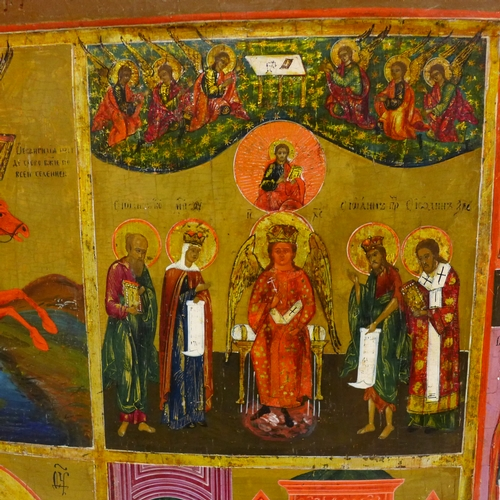 7 - A large quadripartite Russian icon depicting the Archangel Michael, St Sophia the Wisdom of God, the...