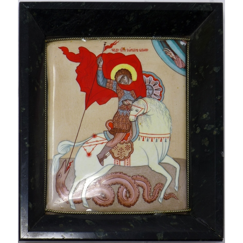 8 - A late 19th century Russian enamel icon of St George Slaying the Dragon, in a marble frame (Damage t...