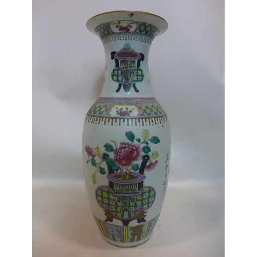 13 - A 19th century large Chinese porcelain vase hand-enamelled in the famille rose palette, H: 58cm...