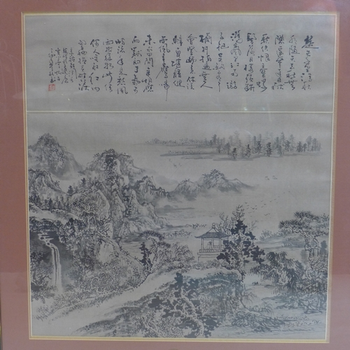 233 - An Oriental painting on silk of a pagoda in a mountainous landscape, with text to top, framed and gl...
