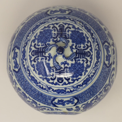 70 - A Chinese, blue and white, hand-painted large lidded pot, blue character marks to base, 16.5 x 18cm...
