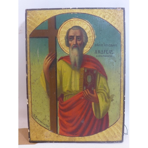 262 - A Greek icon depicting a saint carrying a bible and cross, parcel gilded, painted wooden panel, sign...