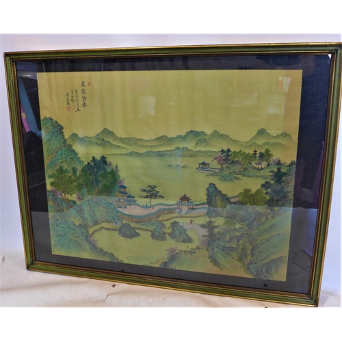 737 - A large late 19th century Chinese landscape watercolour on silk, signed Geng Xu with red seal marks,...