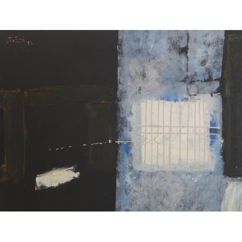 162 - A Contemporary abstract oil on canvas of a wall and grate, signed and dated '92 to top left, 122 x 9...