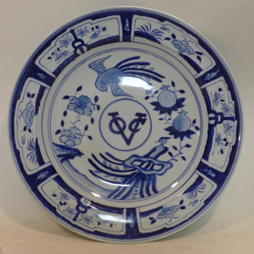 219 - Two mid 20th century Chinese hand-painted blue and white items to include a charger dia: 36cm with a...